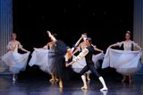 Школа Школа хореографического искусства ПГИК, фото №7