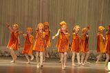 Школа Школа хореографического искусства ПГИК, фото №4