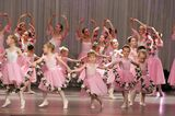 Школа Школа хореографического искусства ПГИК, фото №6