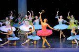 Школа Школа хореографического искусства ПГИК, фото №2