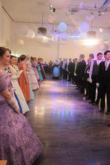 Школа Клуб исторического танца Алмак, фото №4